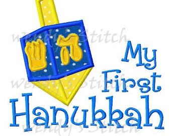 My First Hanukkah applique machine embroidery design instant download