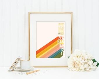 3:17 | 8x10 art print
