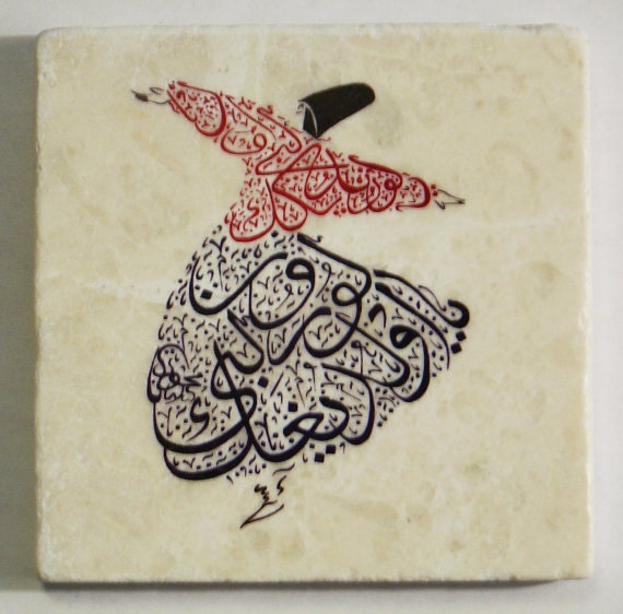 Whirling Dervish In Red Jacket Sufi Rumi On By Fzlhandicrafts