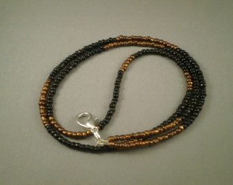 """black and brown beaded ID ,key or eyeglass lanyard 26"""" to 42"""" , your choice of attachments:eyeglass, ID or key holder"""