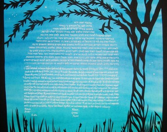 Tree of Birds at Dusk with Moon - Papercut Ketubah Artwork - Hebrew calligraphy - silhouette