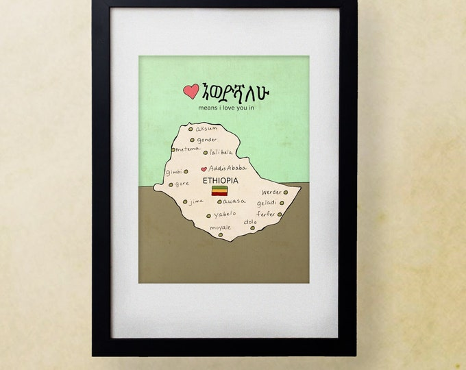 Travel Theme Decor, Nursery Art, Baby Shower Gift, Kids Wall Art, Romantic Art Print, Map Poster, Children Illustration, Ethiopia, Adoption