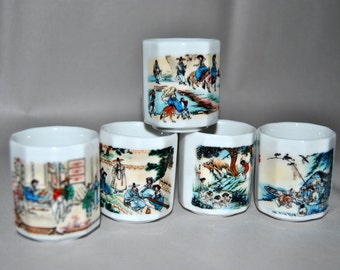 SALE Asian Cups, Porcelain Shot Cup, People, Scenery, Japan Korea Old Historic Life Drink Wares