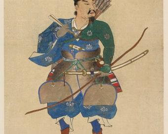 Japanese Art. Samurai Art Reproductions, Warrior Archer, c. 1850. Fine Art Print