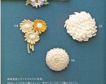 Japanese Crochet Flower Corsage Pattern Ebook Z021