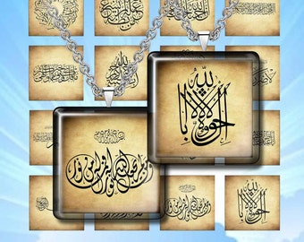 """Islamic Calligraphy- Digital Collage Sheet – 1"""" & 1.5"""" sizes – Printable Download for Pendants, Earrings, Charms"""