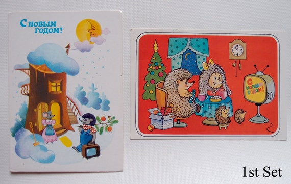 Set of 2 Soviet New Year's Postcards, Retro Paper Ephemera, USSR 1980s