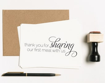 Thank You For Sharing Our First Meal With Us Stamp, Mr and Mrs Stamp, First Meal Stamp, Wedding Meal Stamp, Favor Stamp (SFAVS153 - S.1)