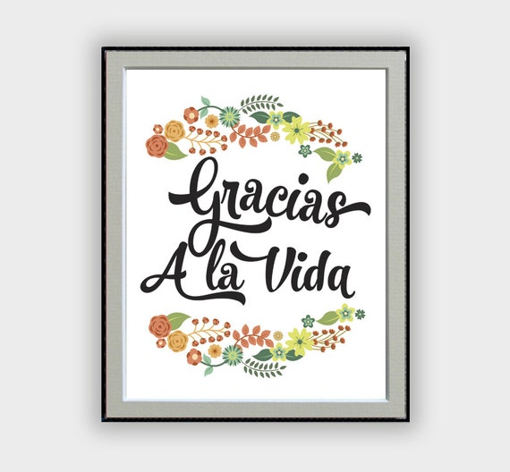 Wall Art Decor Inspirational : Wall decor inspirational art gracias a la vida quote by