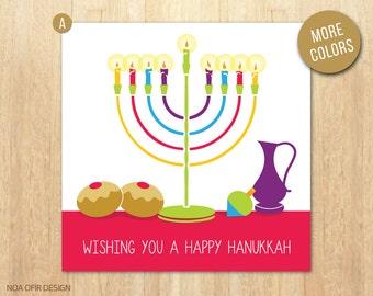 Hanukkah Card, Jewish Holiday Card, Jewish Menorah Card, Hanukkah Lights, Hanukkah Ornaments, Printable DIY Digital File