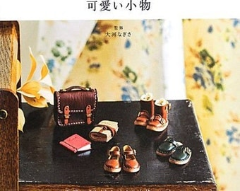 Miniature Leather Craft - Japanese Craft Book MM