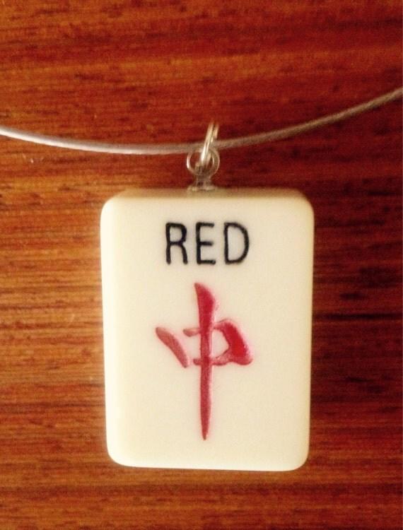Red Dragon Tile : Red dragon lucky mahjong mah jong tile necklace