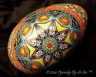 Over The Rainbow Pysanka Pysanky Batik Ukrainian Style Easter Egg Art EBSQ