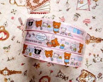 Kawaii Deco Tape - Rilakkuma - 1 pc /1.5cm wide x 25m (0.7in x 27 yards) (se25101)
