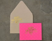 Happy Valentine's Day Gold Foil Greeting Card