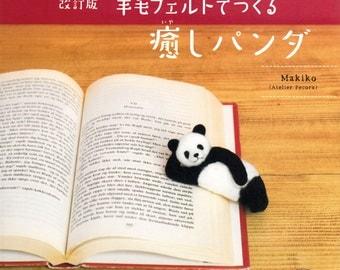 Master Makiko Collection 01- Felt Wool Healing Panda - Japanese craft book