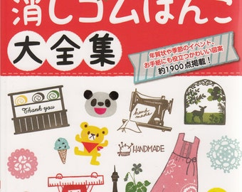 Complete 1900 Rubber Stamp Patterns Collection – Japanese craft book