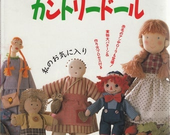 Out-of-print One Day Craft Handmade Doll - Japanese craft book