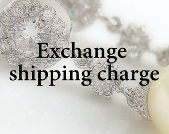 Exchange Shipping Charge