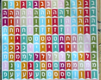 180  vinyl hebrew letters stickers  for gift wrapping embelishment and card making scrapbooking