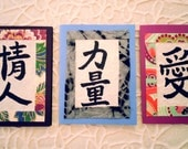 Chinese calligraphy card set of three custom calligraphy wedding invitation handmade holiday paper good calligraphy holiday greeting card