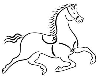 "Clear stamp (2"" x 2.5"") FLONZ clingy acrylic stamp // Running White Horse"