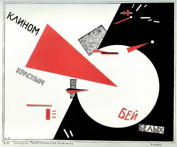Sovet Political Poster. Beat the Whites with the red wedge/ Reds' wedge is the Whites' death. Soviet poster, soviet propaganda, poster, 1920