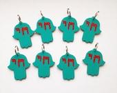 Hamsa Party Favors, Personalized Wood Hamsa Hand Key Chains, Custom Personalization, Bar/Bat Mitzvah, Wedding, Engagement, Shower Favors