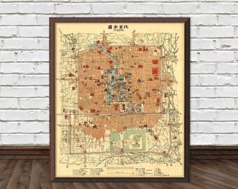 Antique map  of Peking -  Vintage map of Beijing - Archival map print