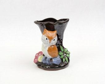 Vtg Small Owl Bud Vase Japan
