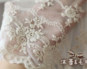 ivory lace trim , antique style lace fabric , cotton embroidered gauze mesh lace with scalloped edge