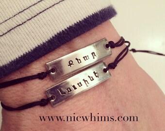 Armenian Name String Bracelet