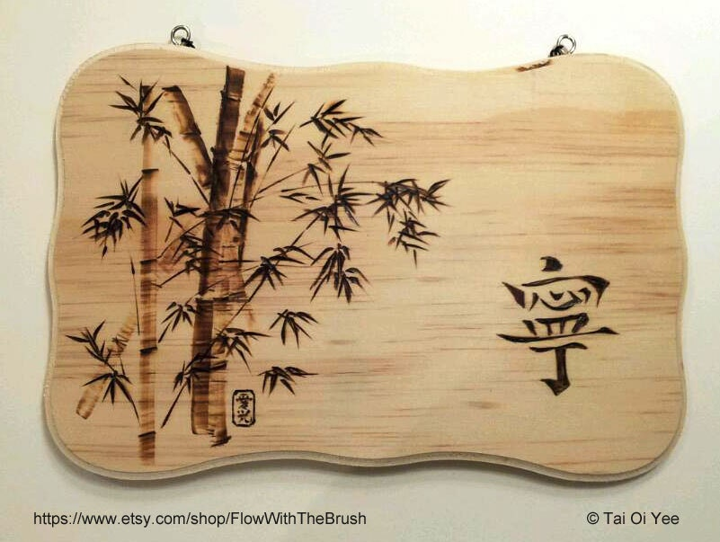 Chinese Painting Pyrography Woodburning Art Of Bamboos And