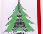 Paris France Eiffel Tower Christmas Tree