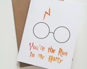 You're the Ron to my Harry Best Friend Card // Birthday Card // Anniversary Card // Harry Potter Fan Art