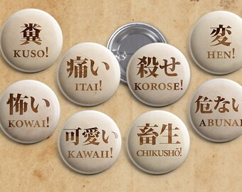 Eight Japanese Exclamations Kanji Words Pinback Buttons