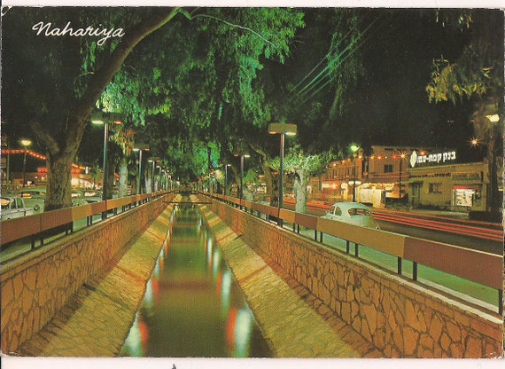 Nahariya Israel  city photos : Postcard Israel Nahariya City Rare Postcard Excellent by MypsyArt