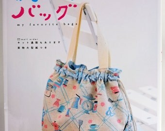 Japanese Craft Book Bags 14