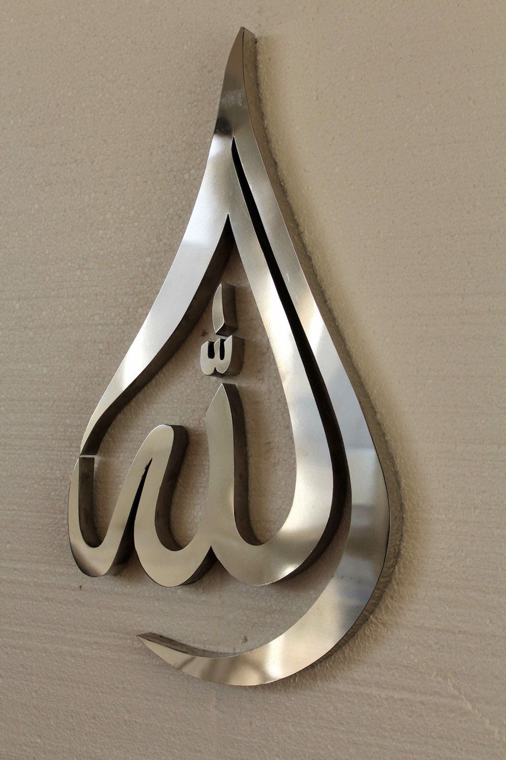 Stainless Steel Allah Tear Drop By Modernwallart1 On Etsy