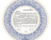 Blue Silhouette Ketubah by Mickie Caspi (10-1)