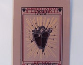 Valentine Print / Print Gocco / anatomical heart diagram / vintage imagery with blood red, black and metallic, glittery gold ink