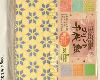 Origami Paper, Pring Chiyogami Paper - 300 sheets of 3 inch (7.5cm), value pack of origami paper