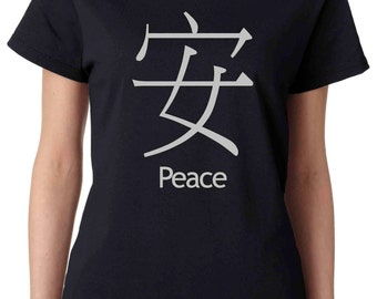 Chinese Symbol for Peace Women T-Shirt for Birthdays Parties Events