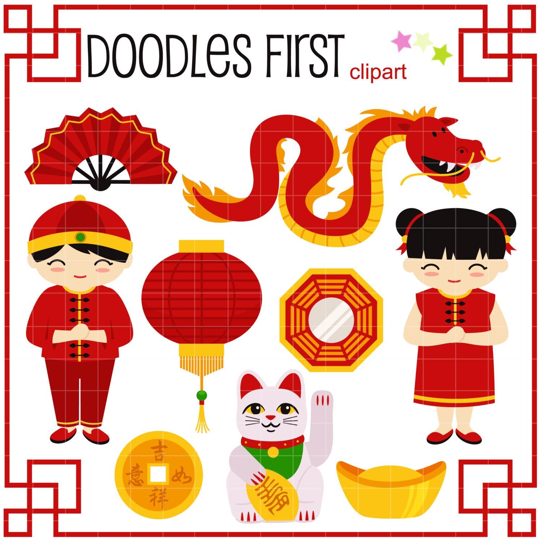 zoom - Chinese New Year Emoji