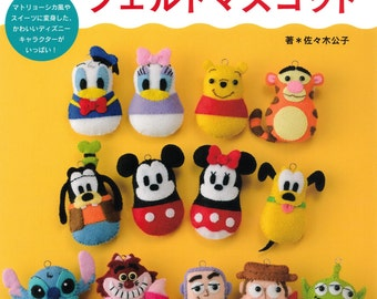 Felt Characters Felt Sewing Craft Ebook / PDF Patterns