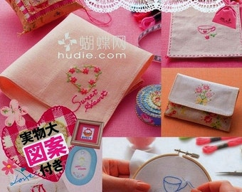 Embroidery for kids - embroidery design - embroidery patterns - japanese craft ebook - japanese embroidery - ebook - PDF - instant download