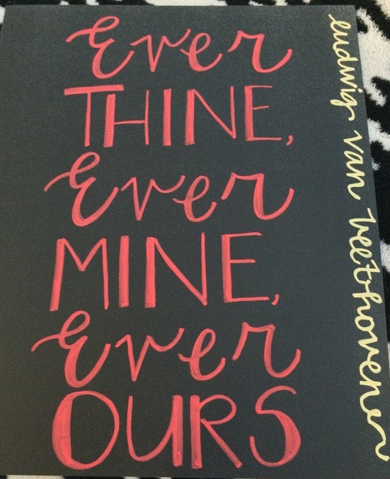 items similar to ever thine ever mine ever ours quote