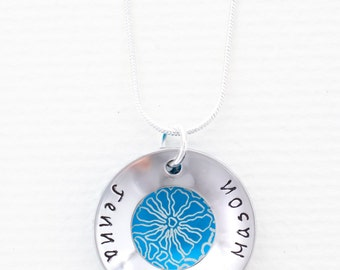 Mom Jewelry | Hand Stamped Colorful Necklace | Customizable | Children's Names | Family Necklace | Hand Stamped Jewelry | Necklace With Kids