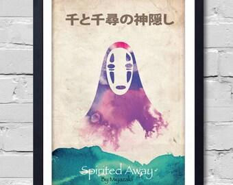 Hayao Miyazaki Spirited Away. Poster