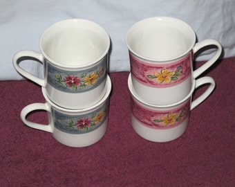 4 Belagio Coffee Cups Mugs Gray and Pink Band with Flowers Mint Condition